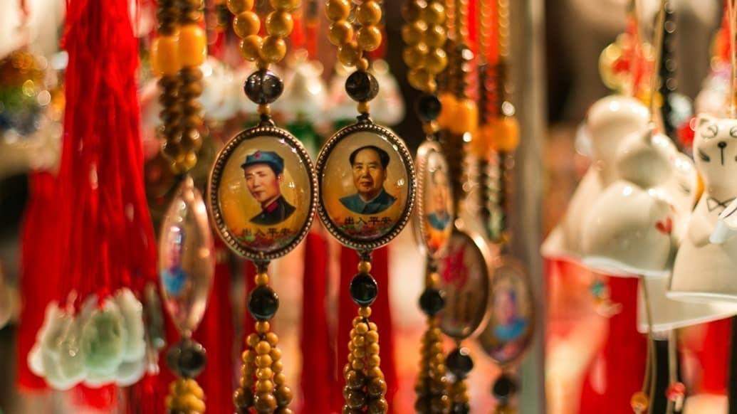 O que fazer em Pequim: turistando na China