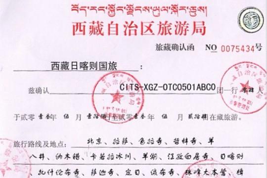 Permissão especial para entrada no Tibet
