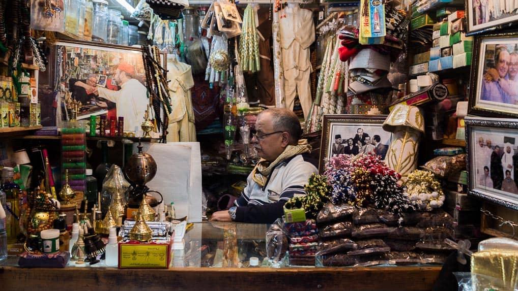 Fès el-Bali, Marrocos