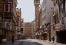 Roteiro de viagem: 2 Dias em Dubai