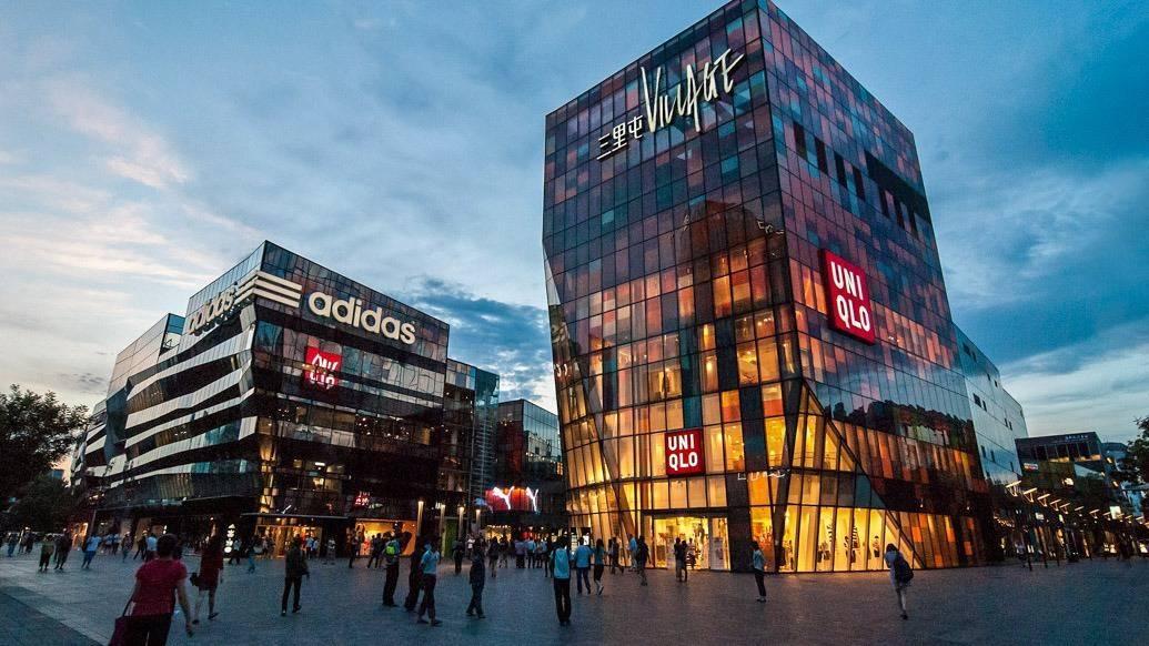 Onde ficar em Pequim: dicas de hospedagem na capital da China